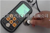 超声波测厚仪UT101