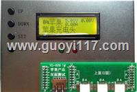 蘋果線測試儀YG609
