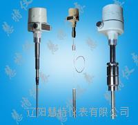 SCL-P射頻導納物位計 SCL-P/L2000C