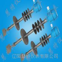 UJL-2A-1型阻旋式料面讯号器/料位计