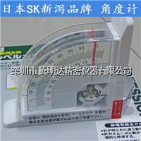 日本SK新泻LM-90磁性万能角度计