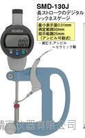 日本TECLOCK得乐厚度计SMD-130J SMD-130J/SMD-565J-L