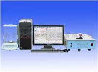 钢铁实验室化验仪器 BS1000A