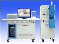 南京shemale XXX tube高频红外碳硫分析仪 QL-HW2000B高频红外碳硫分析仪