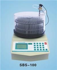 自动部分收集器(馏分收集器)