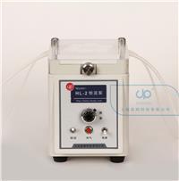 HL-1恒流泵(HL-1 constant-current pump)