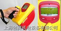 451P射线仪/451B多功能射线仪