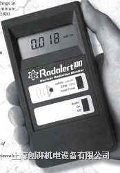 Radalert100射线报警检测仪 Radalert100