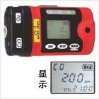 一氧化碳氧气二合一检测仪CX-II CX-II