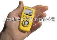 硫化氢检测仪 GAXT-H
