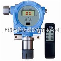 在线硫化氢监测仪 SP-2104