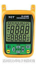 宇擎YC 811 表面/液体温度计 YC-811/YC-821