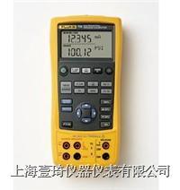 FLUKE725過程儀表校準器 FLUKE725