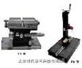 粗糙度仪测量平台 TA610/620/630