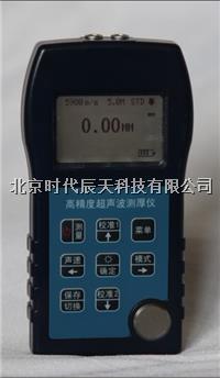 高精度超声波测厚仪 CT300A