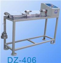 电线扭转试验机 DZ-406