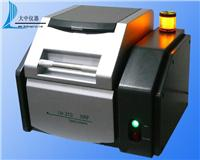 X熒光光譜儀UX-310 UX-310