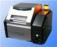 全自動X熒光光譜儀 UX-310