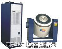 振动试验系统 LS系列