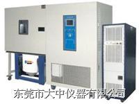 温度、湿度、振动综合环境试验系统 DZ系列