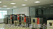 上海/浙江/江蘇/蘇州/昆山/吳江/可程式恒溫恒濕試驗箱 DZ係列