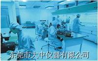 生物安全實驗室 DZ係列