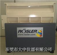 德國Rosler振動耐磨試驗機 Trough vibrator R180/530 TE-30