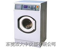 全自動縮水率試驗機 DZ系列