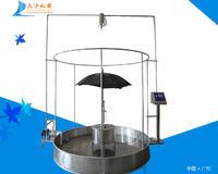 雨伞专用淋雨试验机