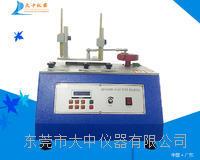 厂家批发供应钢丝绒耐磨试验机 DZ-204