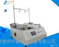 操作模拟耐久试验机