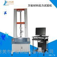 桌上型电脑式材料试验机(大变形)