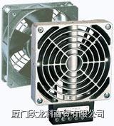 小巧型风扇STEGO加热器 HVL03103.0-00,03113.0-00,03114.0-00,03115.0-00