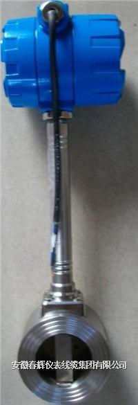 渦街流量計 LUGB-2306   LUGB-2310