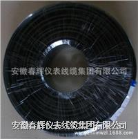 低溫基本型電伴熱帶 DBR-J   DBR-J-25-220  DBR-PZ-JZ