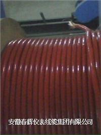 硅橡膠電機引接線 JHXG