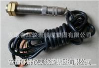 磁阻式轉速傳感器 CZX-01