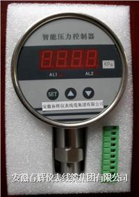 壓力控制器 NDZ-Z-CH