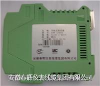 导轨式温度变送器 DGW DBW-116M