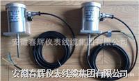 SWZT-1F一體化振動溫度變送器
