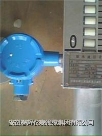 帶上下限控製及遠傳裝置側裝式磁翻柱液位計 UHZ-518/517C