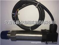 PT-9301B壓力變送器 PT9301B, PT-9302B,PT-9303B,PT-9304B,PT-9305B,PT-93