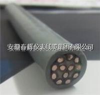 聚氨酯高柔性電纜  BLDGFLEX-SD-4C-2.5SQ