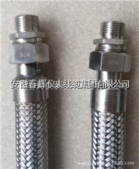 不銹鋼防爆撓性連接管 BNG