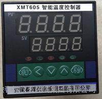XMT605温度控制仪 XMT605  XMT-605  XMT602   XMT603  XMT604  XMT606