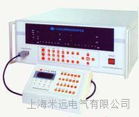 程控音频功率电源生产厂家/价格 YS37D