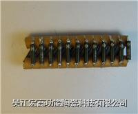 100PF倍壓整流模塊 DHB-20KV-101K-12