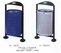 户外金属垃圾桶 -GPX-103