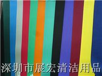 彩色伸缩带 织带
