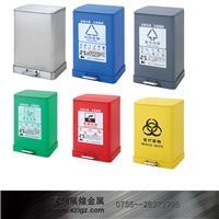 金属脚踏分类垃圾桶 GPX-229S